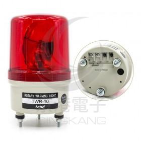 TWR-102R 100mm 220V紅色旋轉型警示燈(接線型無蜂鳴器)