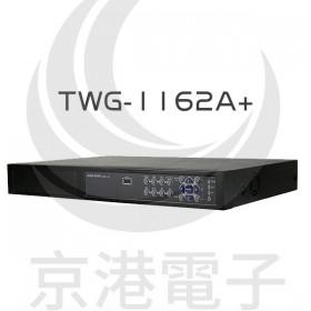 16CH AHD主機 TWG-1162A+ 兩百萬高清HD錄影機(含滑鼠)