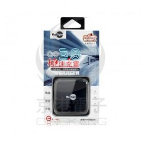 My Style QC3.0單孔USB充電器-黑 MY02