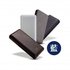 HANG X26 行動電源26K-藍