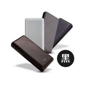 HANG X26 行動電源26K-黑