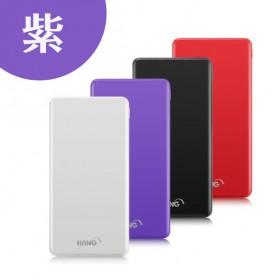 HANG X11 素面行動電源13K-紫