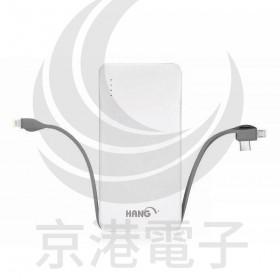 HANG X25 帶線 三合一規格行動電源13K 白色