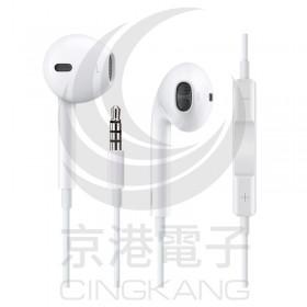 創造者E7人體工學耳機-白色