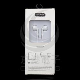 創造者E3 人體工學耳機-白色