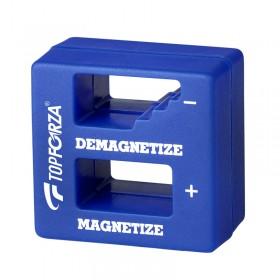 加磁消磁器 MS-7105
