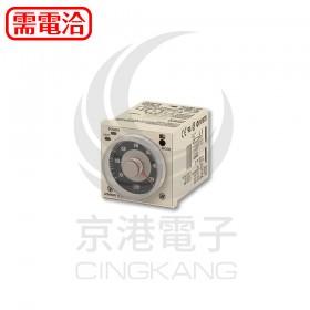 OMRON H3CR-H8L AC100-120 S