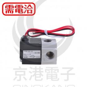 SMC電磁閥 VT307-5G1-02
