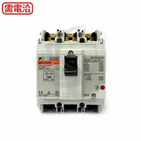富士 無熔線斷路器 BW32AAG 3P5A 220/440V 2.5/1.5KA