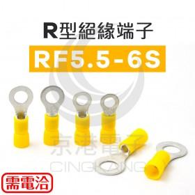 1502 KSS R型絕緣端子 RF5.5-6S (100PCS/包)