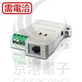 ATEN 宏正IC485S RS-232與RS-485/RS-422雙向訊號轉換器