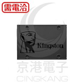 Kingston 金士頓 SA400 240G(SA400S37/240G)