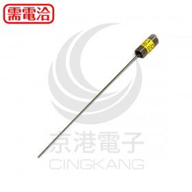 HAKKO 小通針 B1087 (適用808)