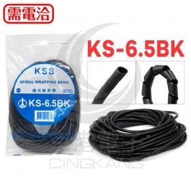 KSS 捲式結束帶KS-6.5BK 10M(黑色)