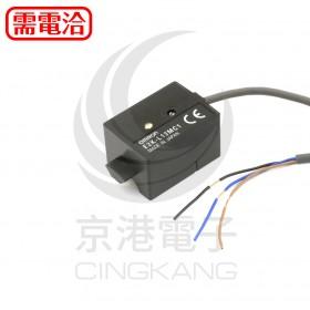 OMRON E2K-L13MC1 液面高度感測器