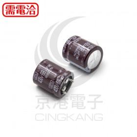 ELXM401VSN680MP25S 22*25mm 400V 68uf