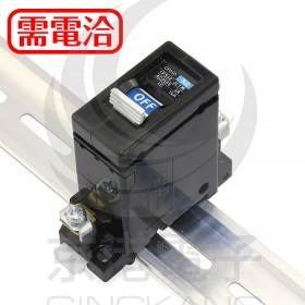 富士 CP31D 10A250V/1P AC電壓