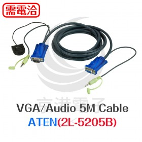 ATEN VGA/Audio 5M Cable (2L-5205B)