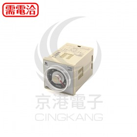 H3BH-N8 OMRON AC220V S(秒)