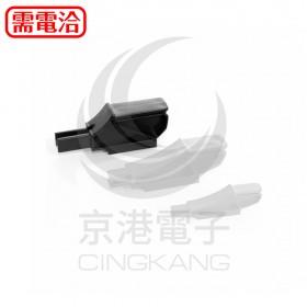 樹德 耐衝擊分類置物盒 HB-239夾扣 (4pcs/包)