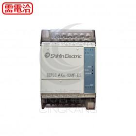士林小型可程式控制器 AX1S-10MR-ES