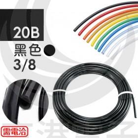 PISCO PU氣管 UB3/8-20-B 黑色 20M