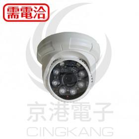 SONY TWG AH2026 1080P 海螺型紅外線CCD 6mm