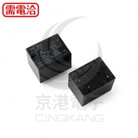 SONG CHUAN 812H-1C-C 12VDC
