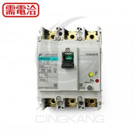 Fuji Electric 漏電斷路器 EW50EAG-3P 10A