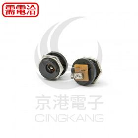 2.5MM DC插座 外鎖式(2入)
