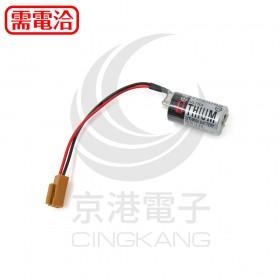 東芝 TOSHIBA 鋰電池 ER3V /3.6V (一次性) (含線帶1號接頭)