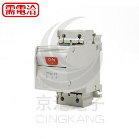 三菱 CP30-BA 2P 1-M 3A 迴路保護器