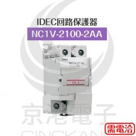 IDEC回路保護器 NC1V-2100-2AA