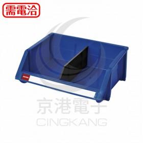 樹德 耐衝擊分類置物盒 HB-4135 (藍色) 1PCS