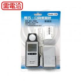 HILA CHY-230 數位式照度計
