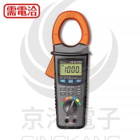CM-6010SD 記錄式交直流鉤錶