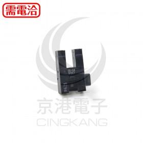 OMRON EE-SX972-C1 光電素子