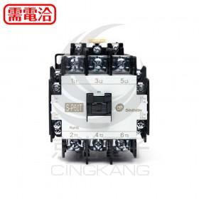 士林接觸器 S-P60T 220V 100A 220/380 15/30HP