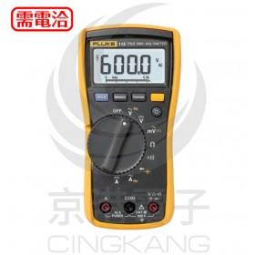 FLUKE 115 數位萬用電錶