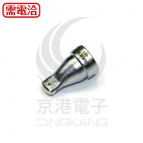 HAKKO N61-15 3*1MM吸錫頭 for FR410