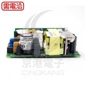 明緯 電源供應器 EPP-150-24 24V 4.2A