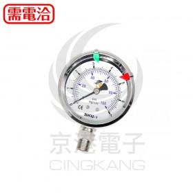 2.5' 直立式不鏽鋼壓力錶頭 1/4PT 7K/P-不充油