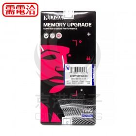 Kingston 8GB 1333MHz DDR3 Non-ECC CL9 DIMN-時價