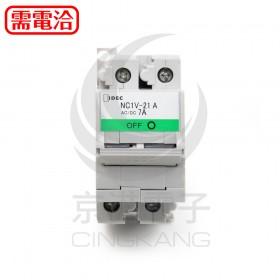 IDEC回路保護器 NC1V-2100-7AA