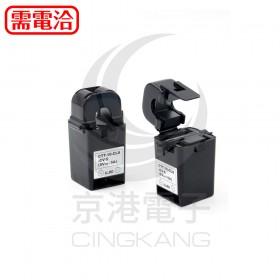 日製5A:0~5VDC 10mm夾式電流感測器 CTT-10CLS-CV5