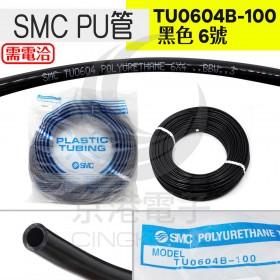 SMC PU管 TU0604B-100 黑色 6號
