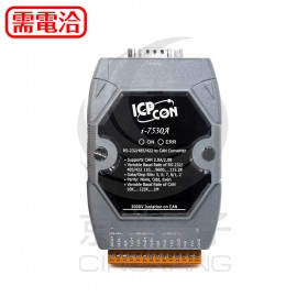 Intelligent  I-7530A-G CR RS-232/485/422 to CAN converter