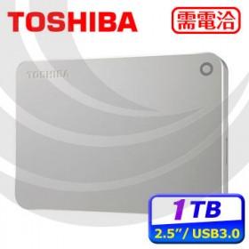 TOSHIBA Canvio PremiumII 1TB 2.5吋行動硬碟-(銀)