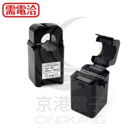 CTT-16CLS-CV100 日製100A:0~5VDC 16mm夾式電流感測器