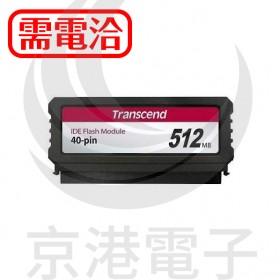 創見 記憶卡模組 TS512MPTM520 512MB IDE DOM  40pin垂直型
